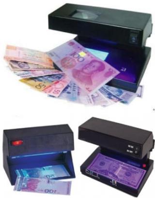 Fake Money Detector (32,000/=)
